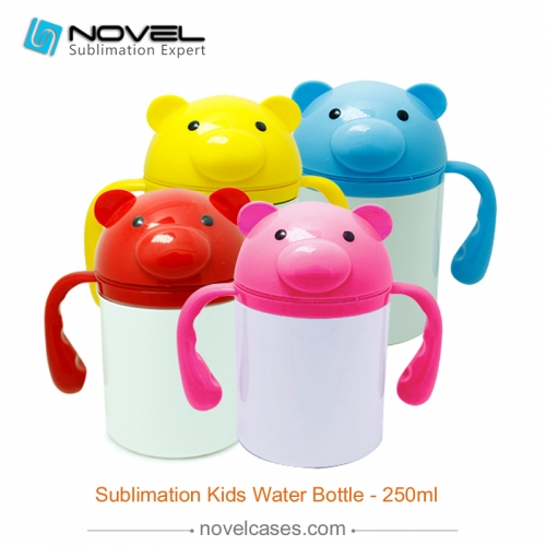 Fashionable sublimation custom design kid water bottle,250ml style