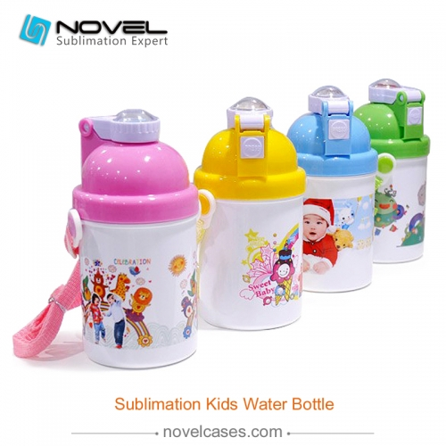 Fashionable sublimation custom design kid water bottle,400ml -style 2