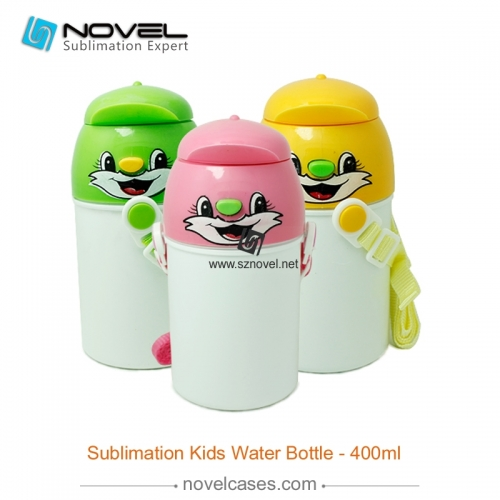 Fashionable sublimation custom design kid water bottle,400ml -style 3