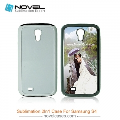 For Galaxy S4 Blank Sublimation 2D 2IN1 Heat Duty Cell Phone Shell