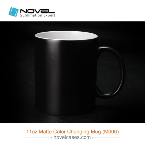11oz Sublimation Black Blank Matte Color Changing Mug