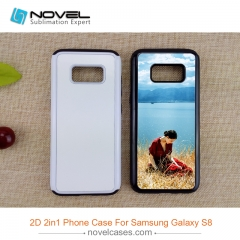 For Galaxy S8 2D Blank Sublimation Heavy Duty 2IN1 Cover