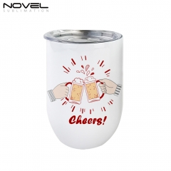 Eggshell Cup Stainless Steel Mug With Lid
